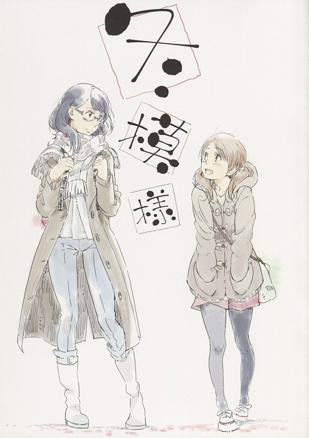 Takako Shimura, Aoi Hana, Akira Okudaira, Fumi Manjoume