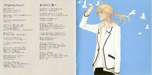 Yunomi, Vocaloid, Len Kagamine, Album Cover