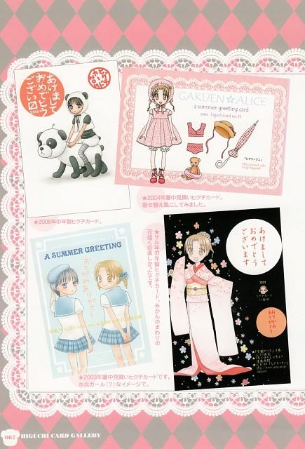 Tachibana Higuchi, Gakuen Alice, Gakuen Alice Illustration Fan Book, Mr. Bear, Mikan Sakura