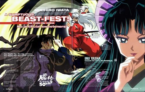 Rumiko Takahashi, Sunrise (Studio), Inuyasha, Naraku, Inuyasha (Character)