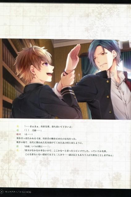 Melo, Idea Factory, Suuran Digit Official Fanbook, Suuran Digit, Mitsu Nitou