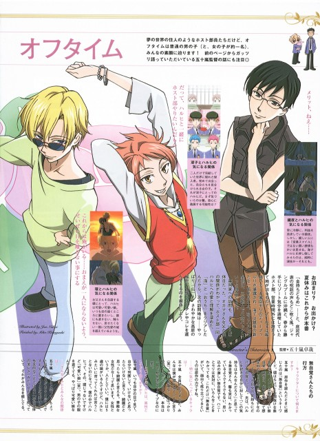Hatori Bisco, BONES, Ouran High School Host Club, Kaoru Hitachiin, Kyoya Ootori