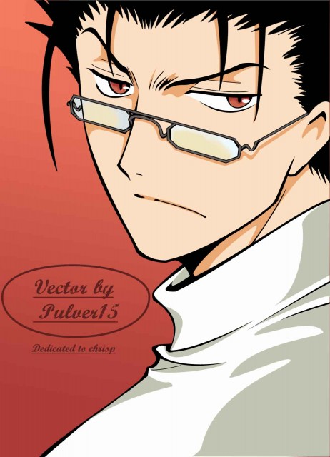 Tsubasa Reservoir Chronicle, Kurogane, Vector Art