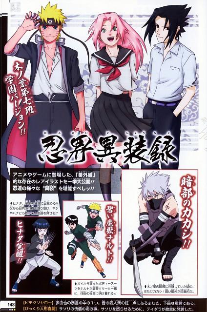 Studio Pierrot, Naruto, Naruto Juunen Hyakunin, Sasuke Uchiha, Sakura Haruno