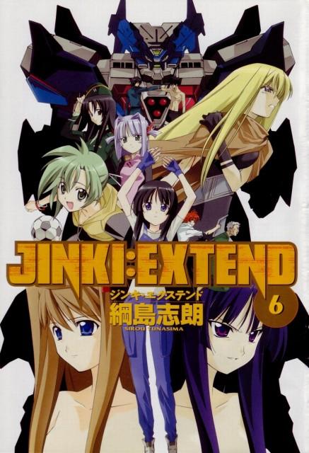 Jinki Extend, Mel J. Vanette, Akao Hiiragi, Minami Kousaka, Shiba (Jinki Extend)