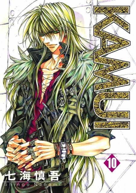 Broccoli, Kamui, Utsuho Hasumi, Manga Cover