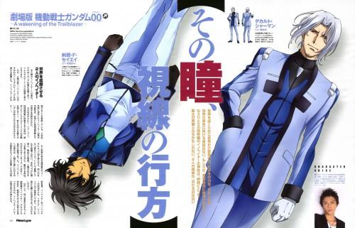 Michinori Chiba, Sunrise (Studio), Mobile Suit Gundam 00, Sherman Descartes, Setsuna F. Seiei