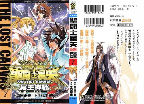 Shiori Teshirogi, Saint Seiya: The Lost Canvas, Unicorn Yato, Altar Hakurei, Pegasus Tenma