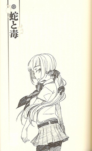 Kazue Katou, Ao no Exorcist, Mamushi Houjou