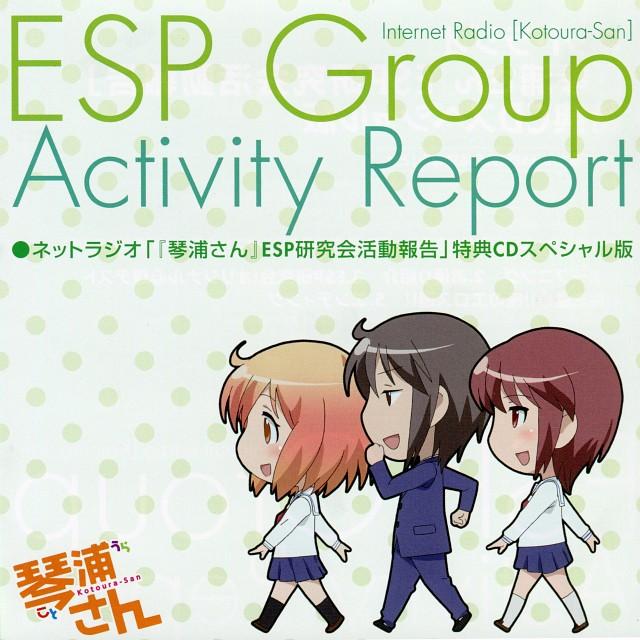 Anime International Company, Kotoura-san, Manabe Yoshihisa, Hiyori Moritani, Haruka Kotoura