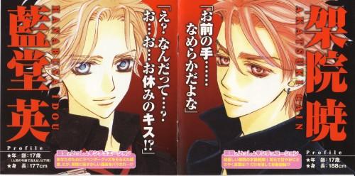 Matsuri Hino, Vampire Knight, Hanabusa Aidou, Akatsuki Kain