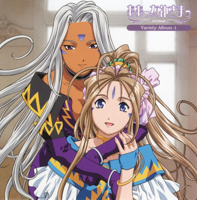 Kousuke Fujishima, Anime International Company, Ah! Megami-sama, Urd, Belldandy