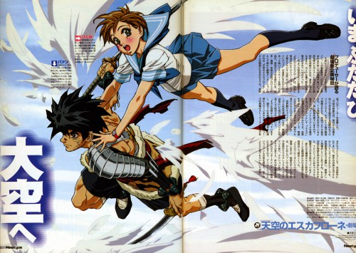 Sunrise (Studio), Tenkuu no Escaflowne, Hitomi Kanzaki, Van Fanel, Magazine Page