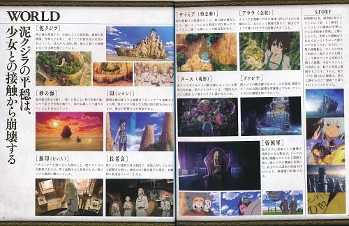 Abi Umeda, Haruko Izuka, J.C. Staff, Kujira no Kora wa Sajou ni Utau, Chakuro