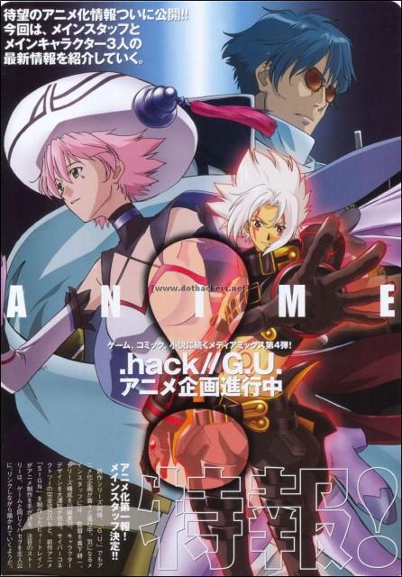 Yoshiyuki Sadamoto, .hack//G.U., Shino Nanao, Haseo, Ovan