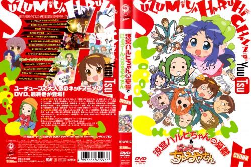 Kyoto Animation, The Melancholy of Suzumiya Haruhi, Haruhi Suzumiya, Itsuki Koizumi, Mikuru Asahina