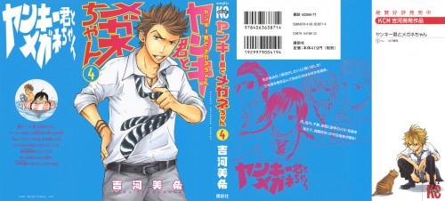 Miki Yoshikawa, Yankee-kun to Megane-chan, Daichi Shinagawa, Hana Adachi, Rinka Himeji