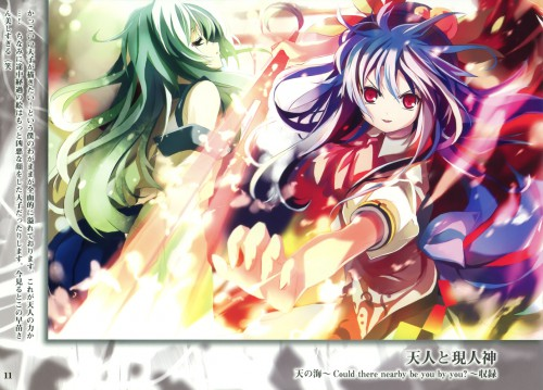 Shino (Eefy), Suzaka - Sino Toho Art Collection, Touhou, Tenshi Hinanai, Sanae Kotiya