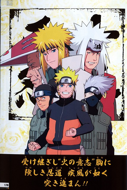 Studio Pierrot, Naruto, Naruto Juunen Hyakunin, Minato Namikaze, Iruka Umino