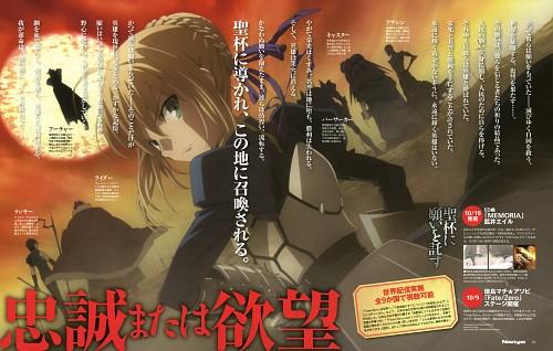 Atsushi Itagaki, Ufotable, TYPE-MOON, Fate/Zero, Assassin (Fate/Zero)
