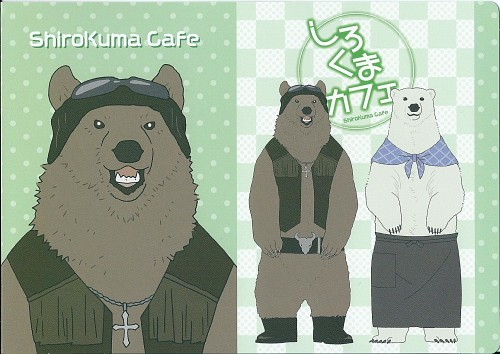 Aloha Higa, Studio Pierrot, Shirokuma Cafe, Grizzly, Shirokuma