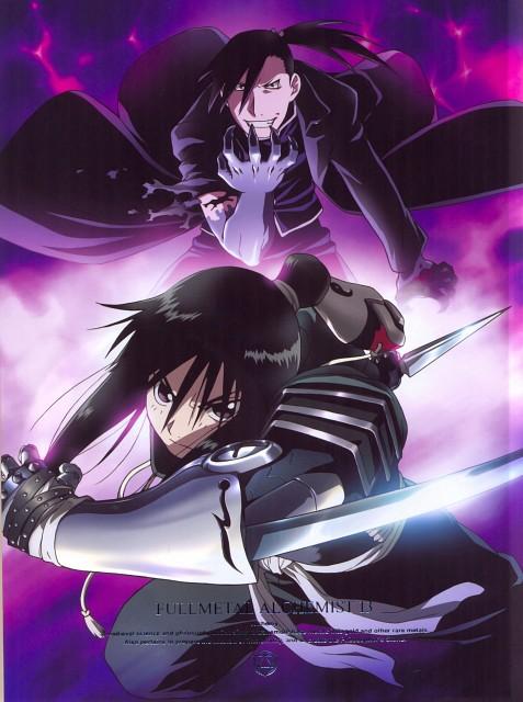BONES, Fullmetal Alchemist, Lan Fan, Greed, DVD Cover