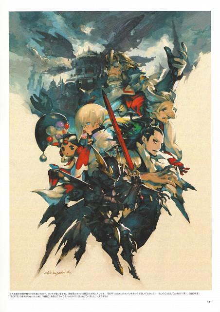 Akihiko Yoshida, Square Enix, Bravely Default, Alternis Dim, Sage Yulyana