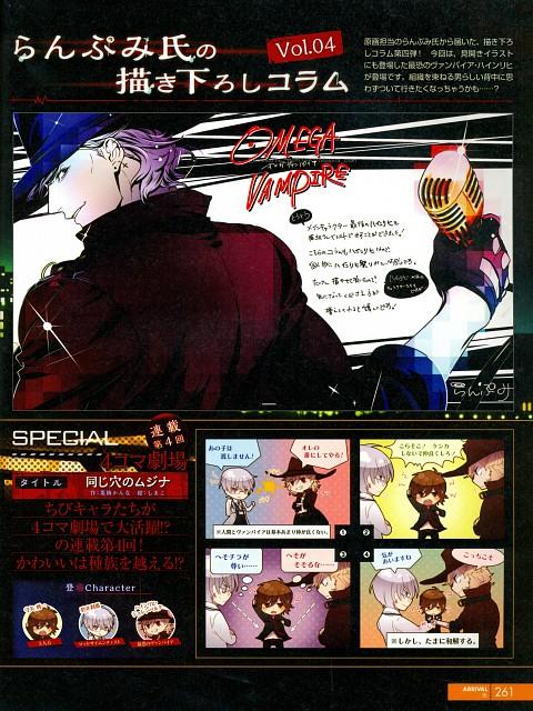 Ranpumi, Karin Entertainment, Omega Vampire, Magazine Page, B's-Log