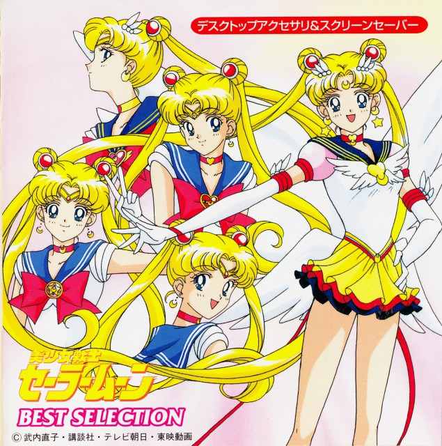 Toei Animation, Bishoujo Senshi Sailor Moon, Sailor Moon, Eternal Sailor Moon, Super Sailor Moon