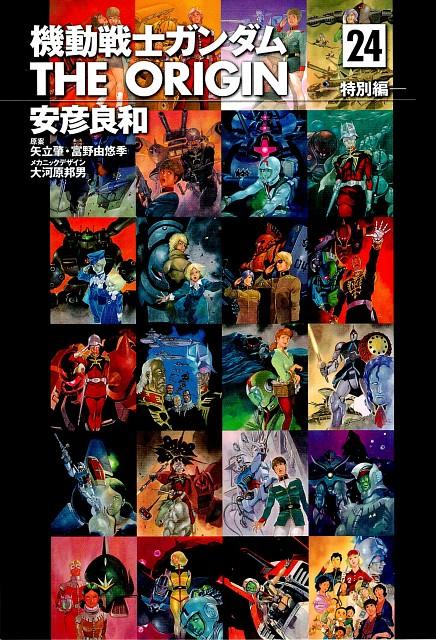 Yoshikazu Yasuhiko, Sunrise (Studio), Mobile Suit Gundam 0083, Mobile Suit Gundam - Universal Century, Frau Bow