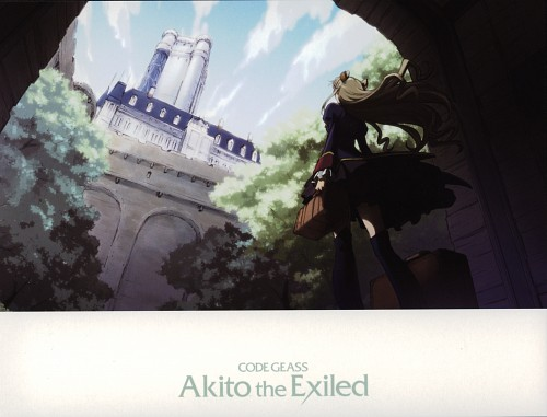 RICCA, Takahiro Kimura, Sunrise (Studio), Akito the Exiled, Leila Malcal