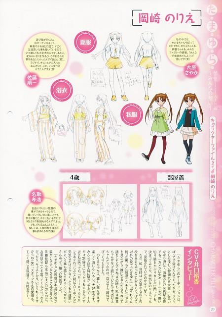 TYO Animations, Tamayura, Norie Okazaki, Character Sheet