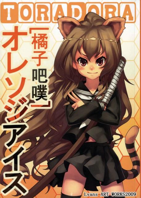 J.C. Staff, Toradora!, Taiga Aisaka, Doujinshi Cover, Doujinshi