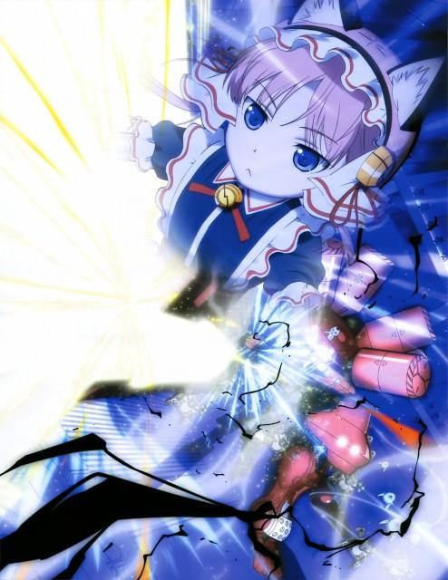 Studio Gokumi, Bandai Visual, Koukaku no Pandora, Clarion, Animedia
