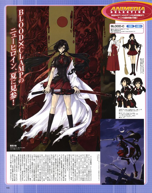 CLAMP, BLOOD-C, Saya Kisaragi, Animedia, Character Sheet