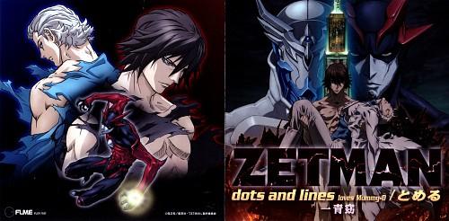 TMS Entertainment, Zetman, Jin Kanzaki, Kouga Amagi
