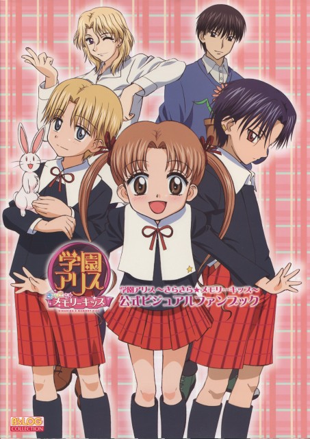 Tachibana Higuchi, Group TAC, Gakuen Alice, Misaki-sensei, Ruka Nogi