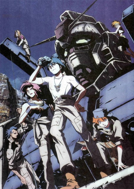 Sunrise (Studio), Mobile Suit Gundam - Universal Century, Mobile Suit Gundam: The 08th MS Team