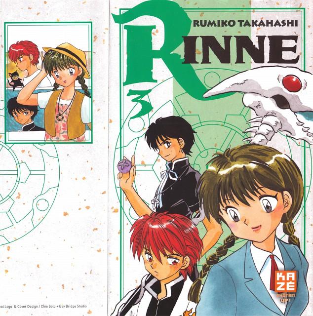 Rumiko Takahashi, Kyoukai no Rinne, Rinne Rokudo, Tsubasa Jumonji, Sakura Mamiya