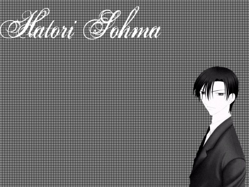Natsuki Takaya, Fruits Basket, Hatori Sohma Wallpaper