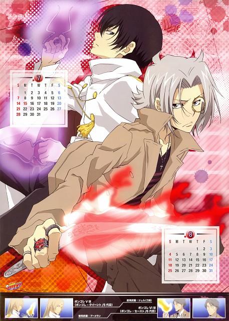 Akira Amano, Artland, Katekyo Hitman Reborn!, Katekyo Hitman Reborn! 2013 Calendar A, Kyoya Hibari