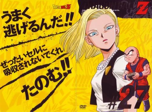 Akira Toriyama, Toei Animation, Dragon Ball, Android 18, Kuririn