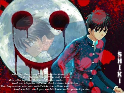 TYPE-MOON, Melty Blood, Shiki Tohno Wallpaper