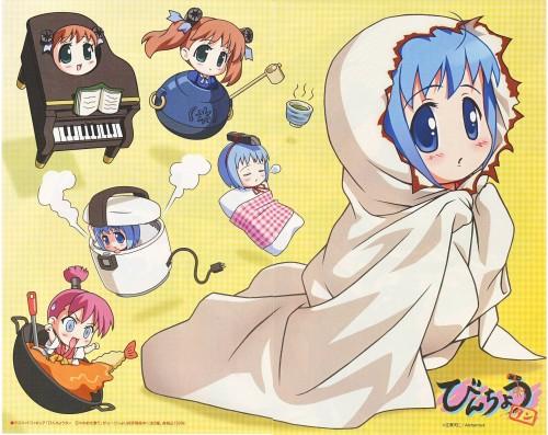 Takahito Ekusa, Studio DEEN, Bincho-tan, Kunugi-tan, Bincho-tan (Character)