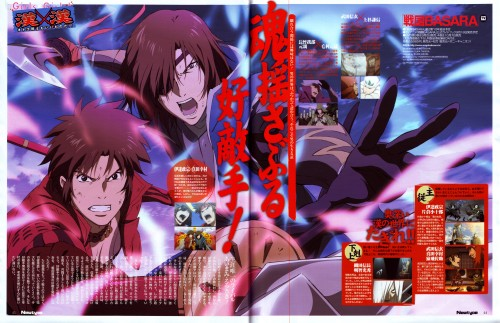Sengoku Basara, Masamune Date, Yukimura Sanada, Magazine Page, Newtype Magazine