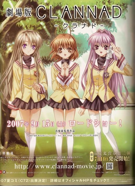 Megumi Kadonosono, Clannad, Nagisa Furukawa, Tomoyo Sakagami, Kyou Fujibayashi
