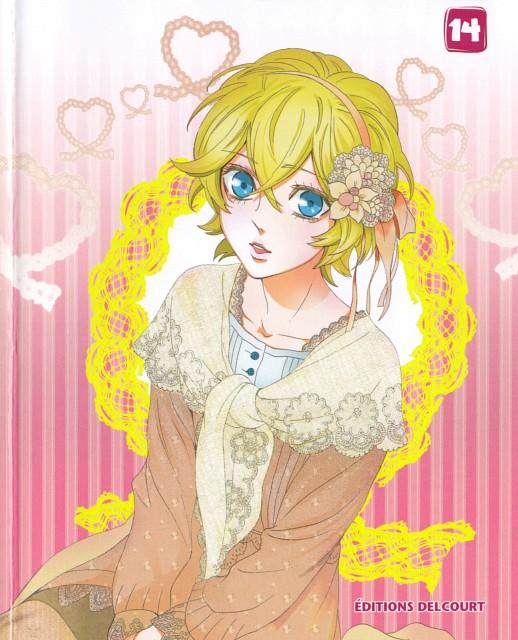Aya Kanno, Otomen, Yamato Ariake, Manga Cover