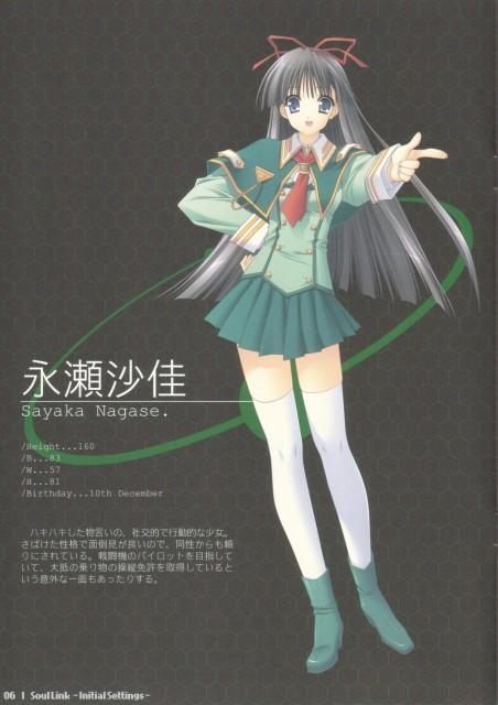 Hiro Suzuhira, Navel (Studio), Soul Link, Sayaka Nagase, Character Sheet