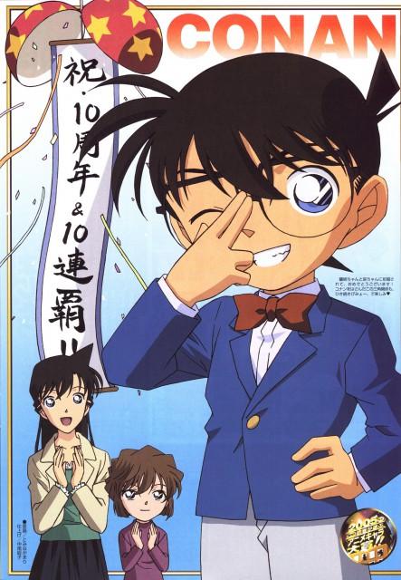Gosho Aoyama, TMS Entertainment, Detective Conan, Conan Edogawa, Ai Haibara