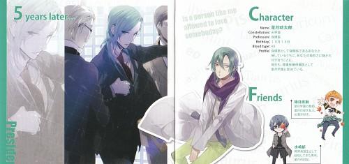 Kazuaki, Starry Sky, Kotarou Hoshizuki, Album Cover